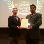 「しるべ倶楽部」第13回 日本e-Learning大賞 「介護教育特別部門賞」受賞