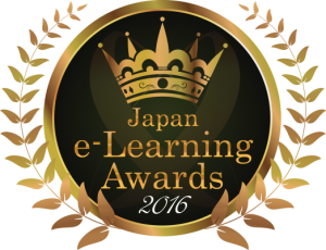 e-learning_awards2016