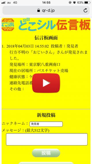 dokoshiru_yomitori_movie1804-image